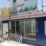 راه اندازی ایستگاه های دوچرخه سواری/اقدامی خوب ولی بدون مطالعه