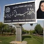 گلایه خانواده مرحومه سکینه محمودی از مسئولین دانشگاه شهید مدنی