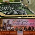 زهر چشم نمایندگان مجلس از اعضای شورا