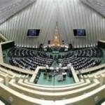 جایگاه تبریزی ها در هیئت رییسه جدید