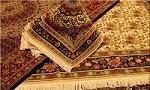 وضعیت تولید فرش در کشور نامناسب است/ ضرورت تولید بر اساس سلایق متقاضیان