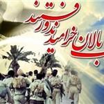 نخستین یادواره شهدای نوجوان آذربایجانشرقی برگزار میشود