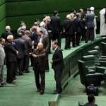 کدام نماینده ها طرح توقف مذاکرات هسته ای را امضا کردند؟
