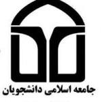 برگزاری کارگاههای آموزشی «صرفاً جهت ازدواج» در دانشگاه زنجان