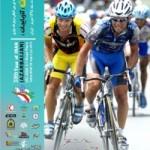 ایستگاه پایانی سیامین دوره تور دوچرخهسواری آذربایجان