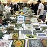 تعطیلی نمایشگاه قرآن اردبیل برای دومین سال