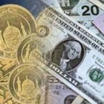 قیمت سکه و دلار در بازار افزایش یافت