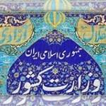 دوره زمانی ثبتنام از داوطلبان نمایندگی مجلس شورای اسلامی اعلام شد