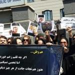 عکس/ اعتراض پزشکان به بازداشت یک جراح