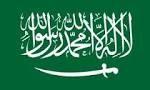 آیا عربستان میتواند به سلاح هستهای دست یابد؟