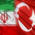 آغاز مذاکرات جدید نفتی ایران- ترکیه/ ترکها مشتری نفت کوره شدند