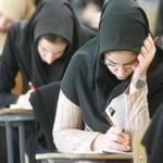 دانش آموز تبریزی رتبه اول کنکور را کسب کرد