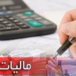 ۵۳۸۰ میلیارد میزان درآمد مالیاتی آذربایجان شرقی از ابتدای سال