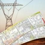 افزایش مصرف برق در سایه واردات بیرویه کولرهای گازی غیراستاندارد