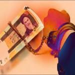 ایران بدهکارتر شد
