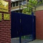 سفارت انگلیس در تهران یکشنبه آینده بازگشایی میشود