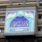 حذف حق محرومیت از فیش حقوقی مرزنشینان آذربایجان شرقی