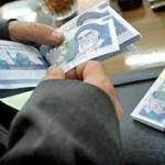 یارانه نقدی فروردین ۹۵ حذف میشود؟