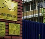 سفارتهای ایران و انگلیس بازگشایی شد