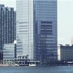 چین بانک آمریکایی را هم کپی کرد