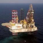یکی از متهمان دکل نفتی گم شده دستگیر شد