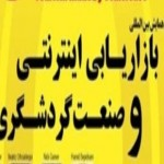 همایش بین المللی بازاریابی اینترنتی و صنعت گردشگری در تبریز برگزار می شود