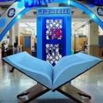 برگزاری نمایشگاه رسانههای دیجیتال و قرآن و عترت همزمان با نمایشگاه بینالمللی کتاب تبریز