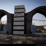 رتبه چهارم دانشگاه تبریز در میان دانشگاههای تاثیرگذار کشور
