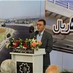 تزریق یک هزار میلیارد تومان اعتبار به پروژههای نیمه تمام آذربایجانشرقی