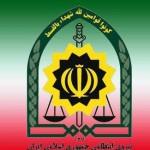 رییس پلیس راه آذربایجان شرقی معرفی شد
