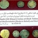 کشف ۲۳ قطعه سکه طلا متعلق به دوران بیزانس در ملکان
