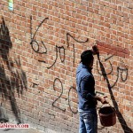 پاک کردن شعار مرگ بر آمریکا از دیوارها+ عکس