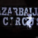 اجرای برنامهی سیرک بین المللی آذربایجان در اردبیل+تصاویر