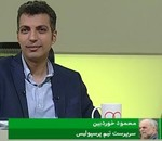 گزیده نود/ کنایه فردوسیپور به بابک زنجانی