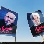 تصاویر/ تجمع دانشجویان مقابل مجلس
