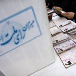 انتخابات در تبریز و ۱۰ شهر دیگر الکترونیکی برگزار می شود