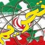 سوئیس از فردا تحریمهای ایران را برمیدارد