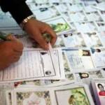 ۶ هزارخیر برای حمایت از خانواده های نیازمند آذربایجان شرقی اعلام آمادگی کردند