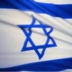 ادعای تازه اسراییل درباره نیروگاه بوشهر