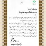 قدردانی وزیر کشور از عملکرد استاندار آذربایجان شرقی