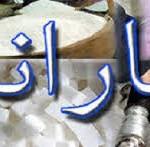حقوق ۳ میلیونی ملاک حذف یارانه شد