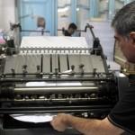 واگذاری تسهیلات برای سرمایهگذاری در صنعت چاپ/ چاپخانهها به فناوری روز مجهز شوند
