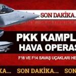 عملیات هوایی ارتش ترکیه در نزدیکی مرز مشترک با ایران