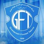 آبی تبریز پررنگتر است یا آبی تهران؟