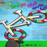 جشنواره کاریکاتور مهر امید به ایستگاه داوری رسید