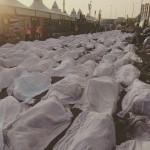اطلاعیه سازمان حج درباره آمار جانباختگان منا