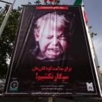 حذف عرضه قلیان در پارک های تبریز