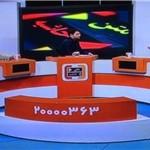 مناظره تلویزیونی بذرپاش و پزشکیان