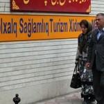 واکاوی کاهش گردشگران سلامت آذربایجانی در ایران
