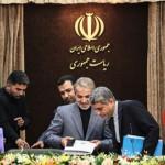 جزئیات بسته اقتصادی ۶ماهه دولت اعلام شد